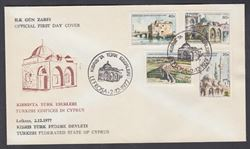 TURKISH FEDERATED STATE OF CYPRUS 1977