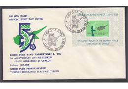 TURKISH FEDERATED STATE OF CYPRUS 1979